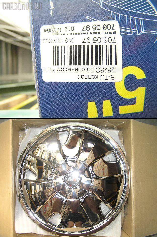 Колпак B-TURNER CHROME. Фото 9