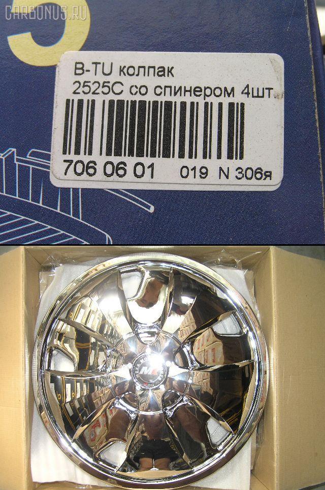 Колпак B-TURNER CHROME. Фото 10
