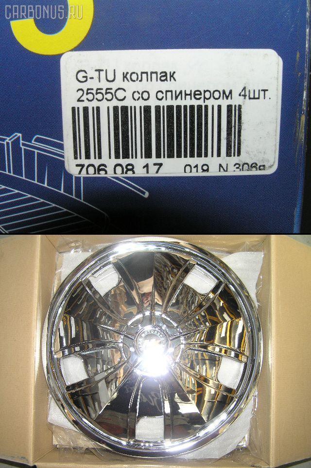Колпак G-TURNER CHROME. Фото 7