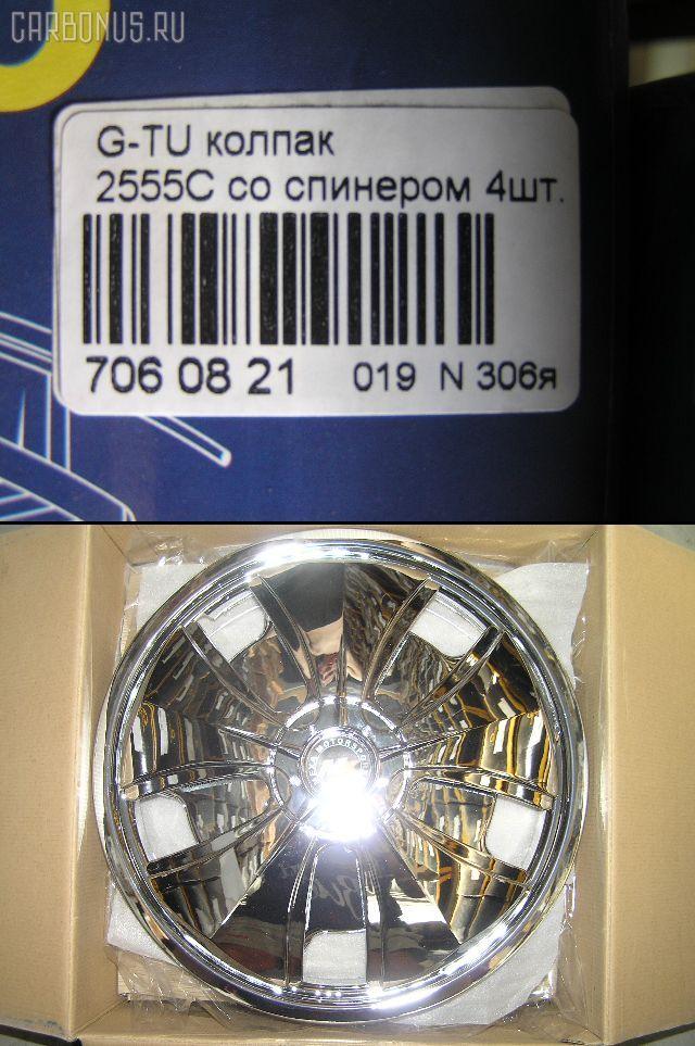 Колпак G-turner chrome Фото 1