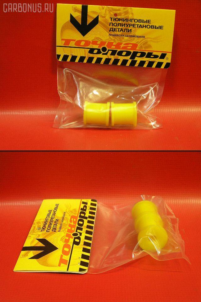 Втулка стабилизатора ЦРТ 1-01-764 на Toyota VZV30 Фото 1