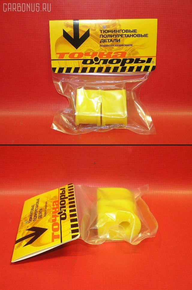 Втулка стабилизатора ЦРТ 1-01-782 на Toyota VCV10 Фото 1