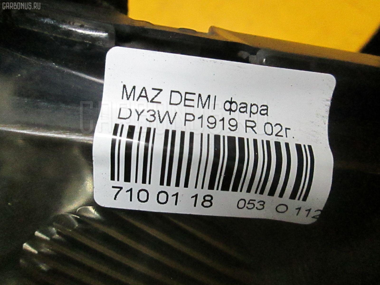 Фара MAZDA DEMIO DY3W Фото 7