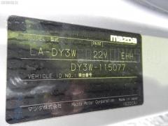 Фара Mazda Demio DY3W Фото 6