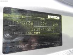 Стоп Mazda Demio DY3W Фото 6
