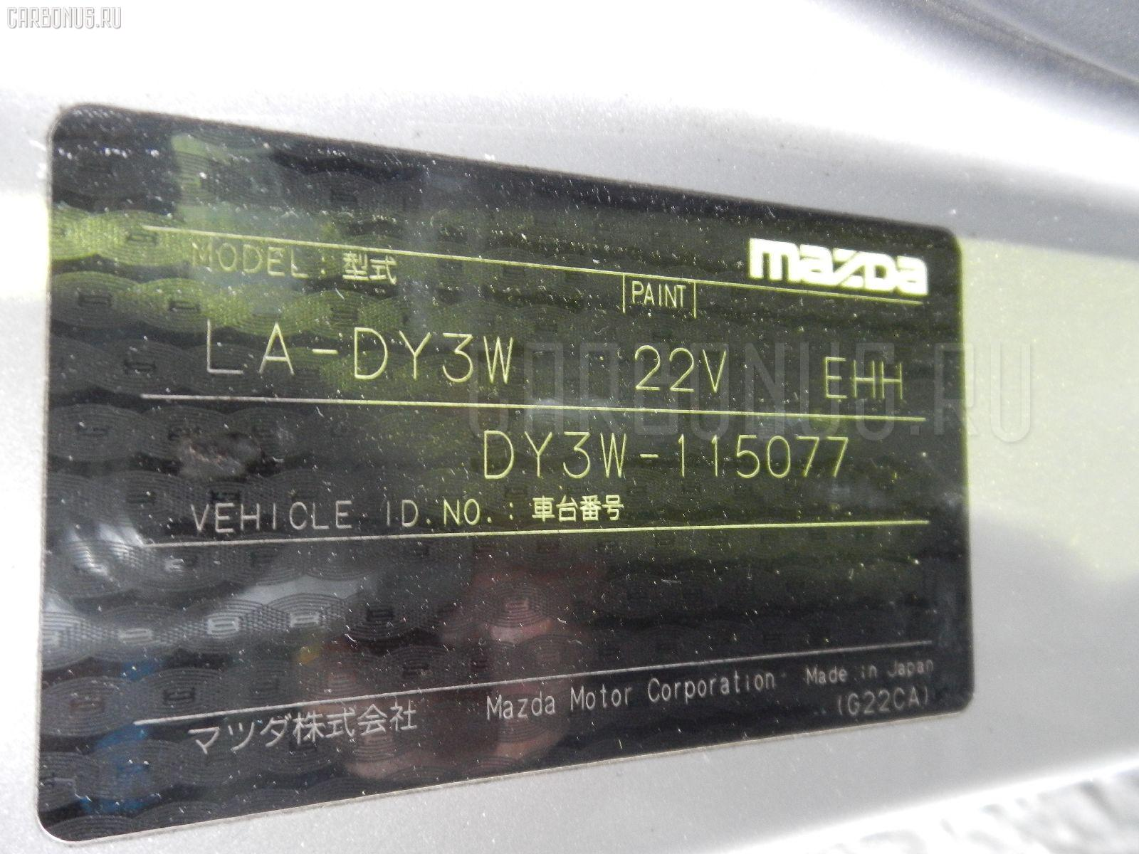 Компрессор кондиционера TOYOTA CAMRY GRACIA WAGON MCV25W 2MZ-FE Фото 11