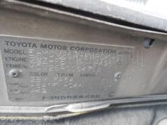 Компрессор кондиционера Toyota Camry gracia wagon MCV25W 2MZ-FE Фото 7