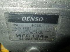 Компрессор кондиционера Toyota Camry gracia wagon MCV25W 2MZ-FE Фото 1