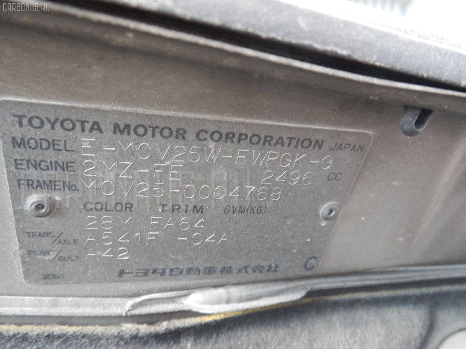 Подушка двигателя TOYOTA CAMRY GRACIA WAGON MCV25W 2MZ-FE Фото 6