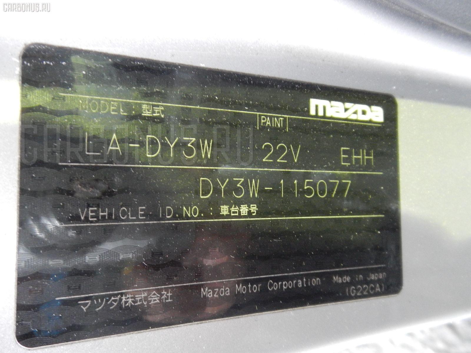 Подушка двигателя TOYOTA CAMRY GRACIA WAGON MCV25W 2MZ-FE Фото 10