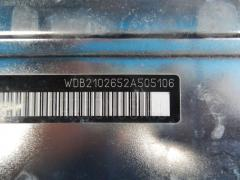Бачок гидроусилителя Mercedes-benz E-class station wagon S210.265 112.941 Фото 6