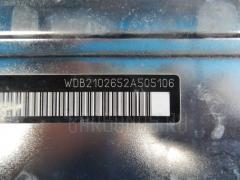 Тяга реактивная MERCEDES-BENZ E-CLASS STATION WAGON S210.265 Фото 5