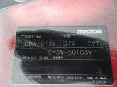 Крепление бампера Mazda Atenza sport wagon GY3W Фото 6