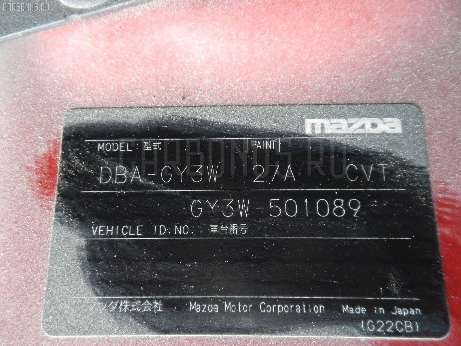 Амортизатор двери MAZDA ATENZA SPORT WAGON GY3W Фото 5