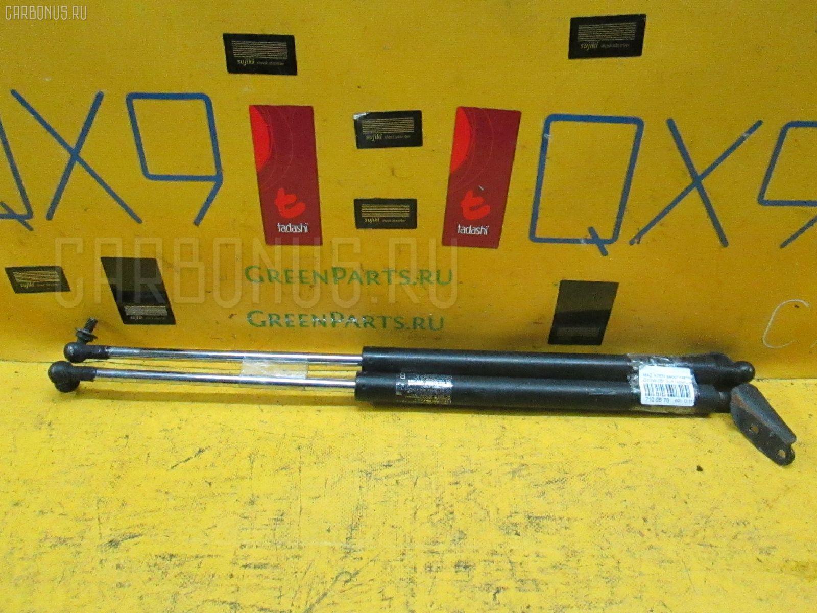 Амортизатор двери MAZDA ATENZA SPORT WAGON GY3W. Фото 9