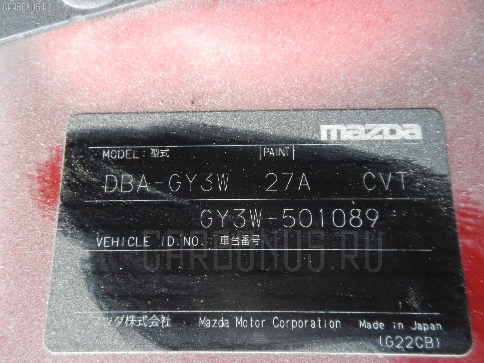 Стабилизатор MAZDA ATENZA SPORT WAGON GY3W L3-VE Фото 5