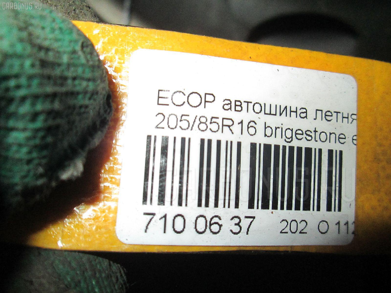 Автошина грузовая летняя ECOPIA M812 205/85R16LT BRIGESTONE Фото 8
