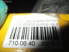 Автошина грузовая летняя Cp lt5 205/85R16LT DUNLOP Фото 9