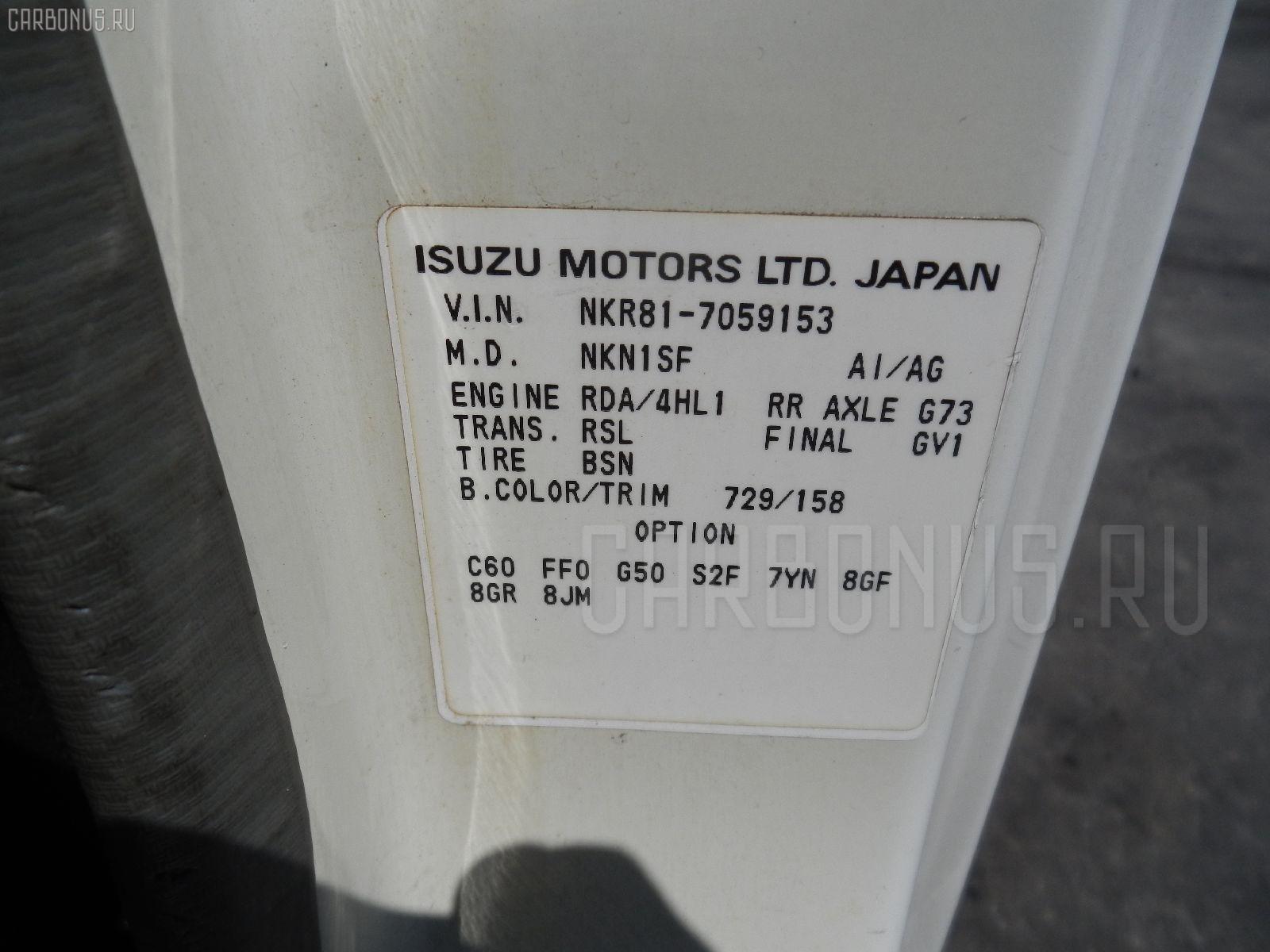 Шланг гидроусилителя ISUZU ELF NKR81 4HL1 Фото 6