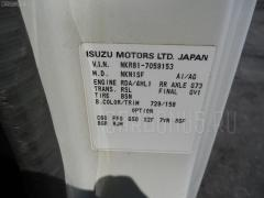 Блок ABS Isuzu Elf NKR81 4HL1 Фото 8