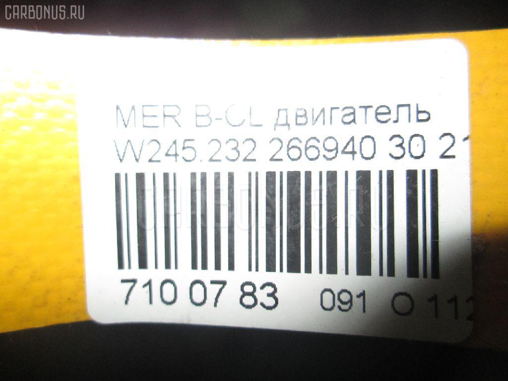Двигатель MERCEDES-BENZ B-CLASS W245.232 266.940 Фото 5