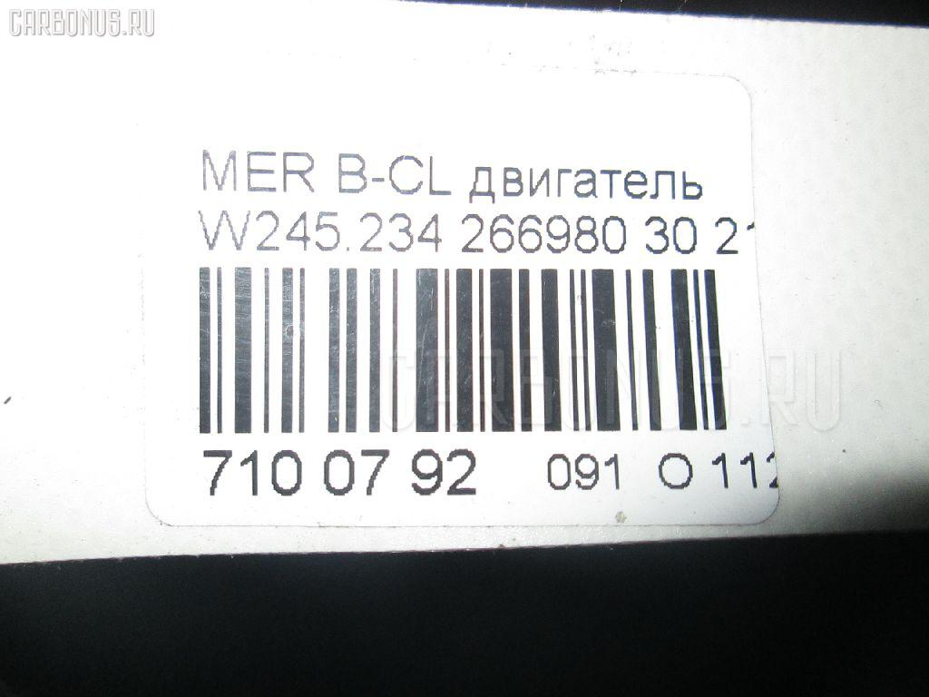 Двигатель MERCEDES-BENZ B-CLASS W245.234 266.980 Фото 7