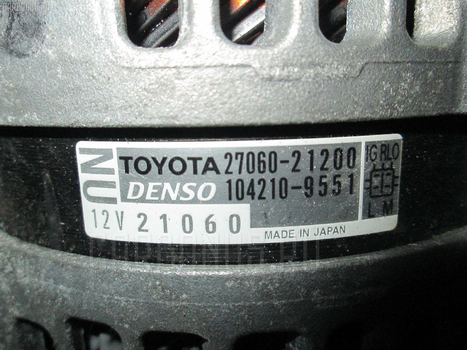 Генератор TOYOTA COROLLA NZE161 1NZ-FE Фото 1