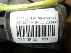 Генератор Toyota Dyna XZU401H S05D Фото 4