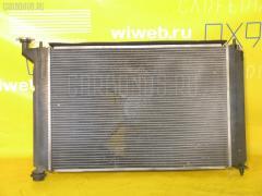 Радиатор ДВС TOYOTA WISH ZNE10G 1ZZ-FE 16400-22190  16361-21060  16711-22121