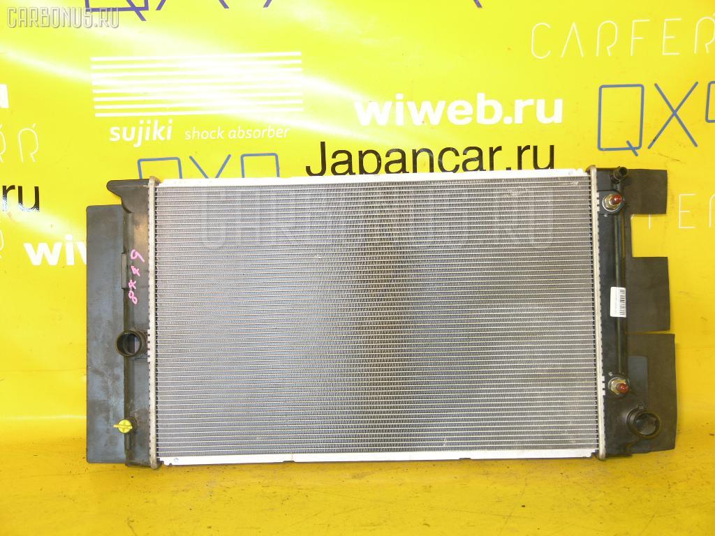 Радиатор ДВС TOYOTA AVENSIS WAGON ZRT272W 3ZR-FAE Фото 1