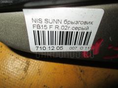Брызговик Nissan Sunny FB15 Фото 7