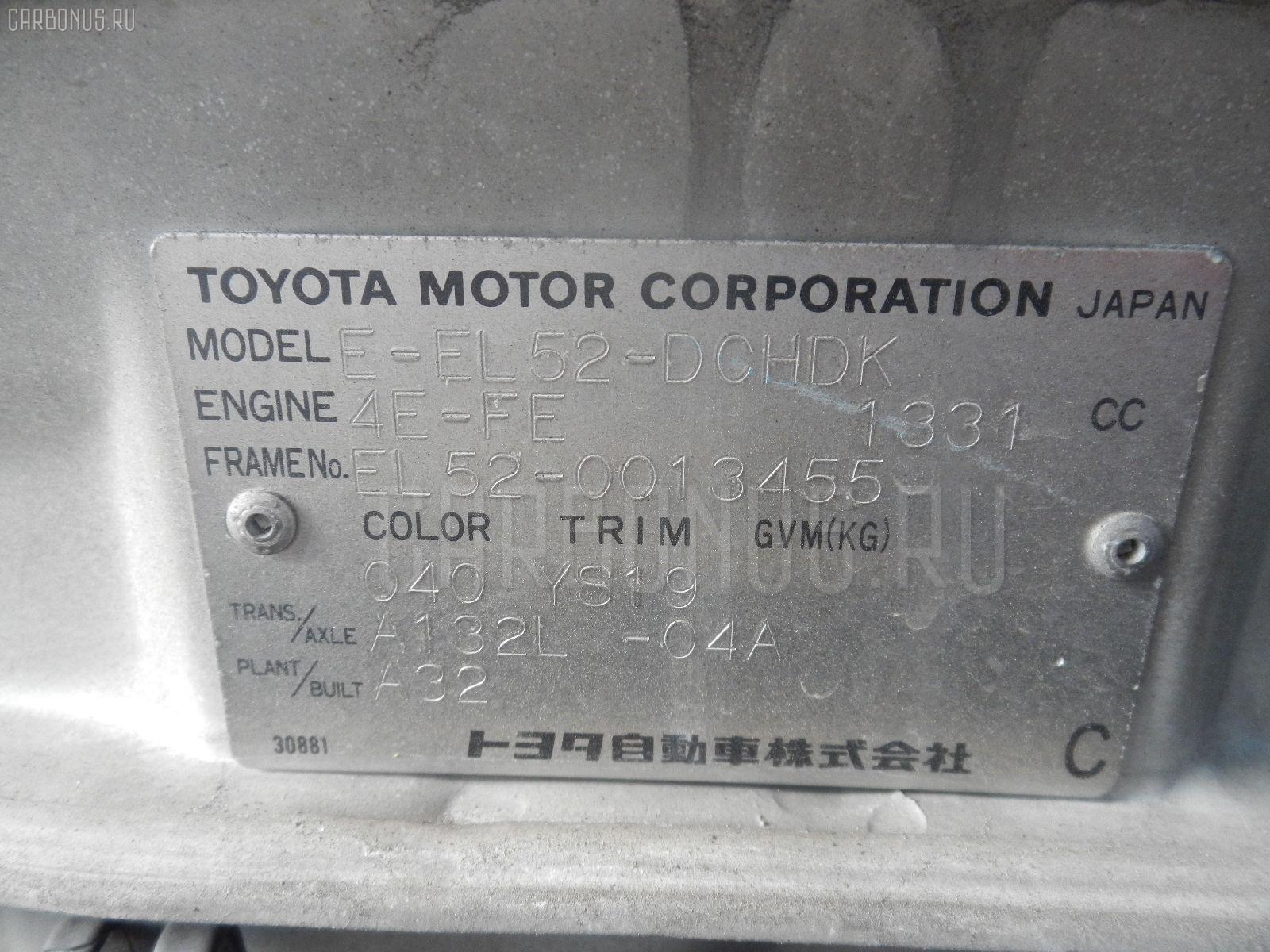 Тросик капота TOYOTA CYNOS EL52 Фото 5