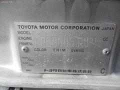 Тросик топливного бака TOYOTA CYNOS EL52 Фото 5