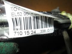 Тросик топливного бака TOYOTA CYNOS EL52 Фото 6