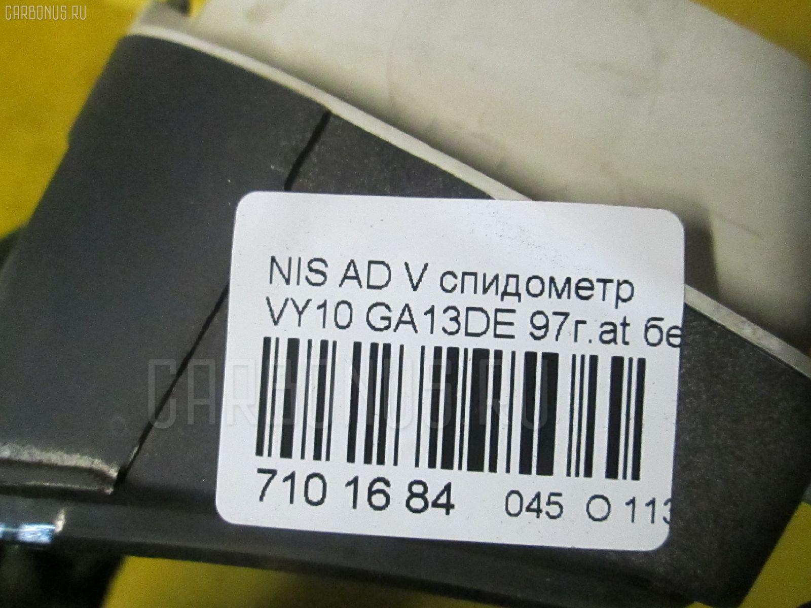 Спидометр NISSAN AD VAN VY10 GA13DE Фото 8