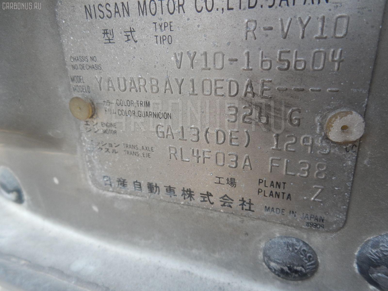 Тормозные колодки NISSAN AD VAN VY10 GA13DE Фото 7