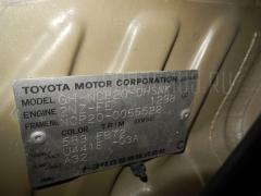 Ручка двери Toyota Funcargo NCP20 Фото 7