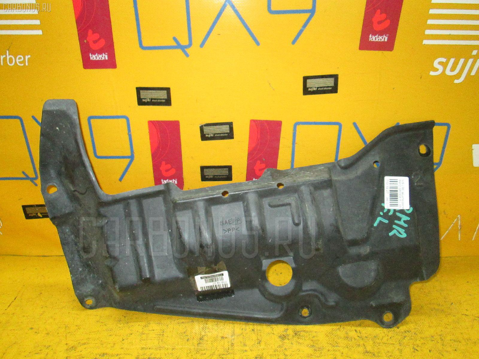 Защита двигателя NISSAN LIBERTY RM12 QR20DE. Фото 7