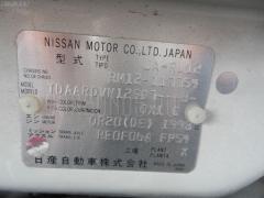 Решетка под лобовое стекло Nissan Liberty RM12 Фото 7
