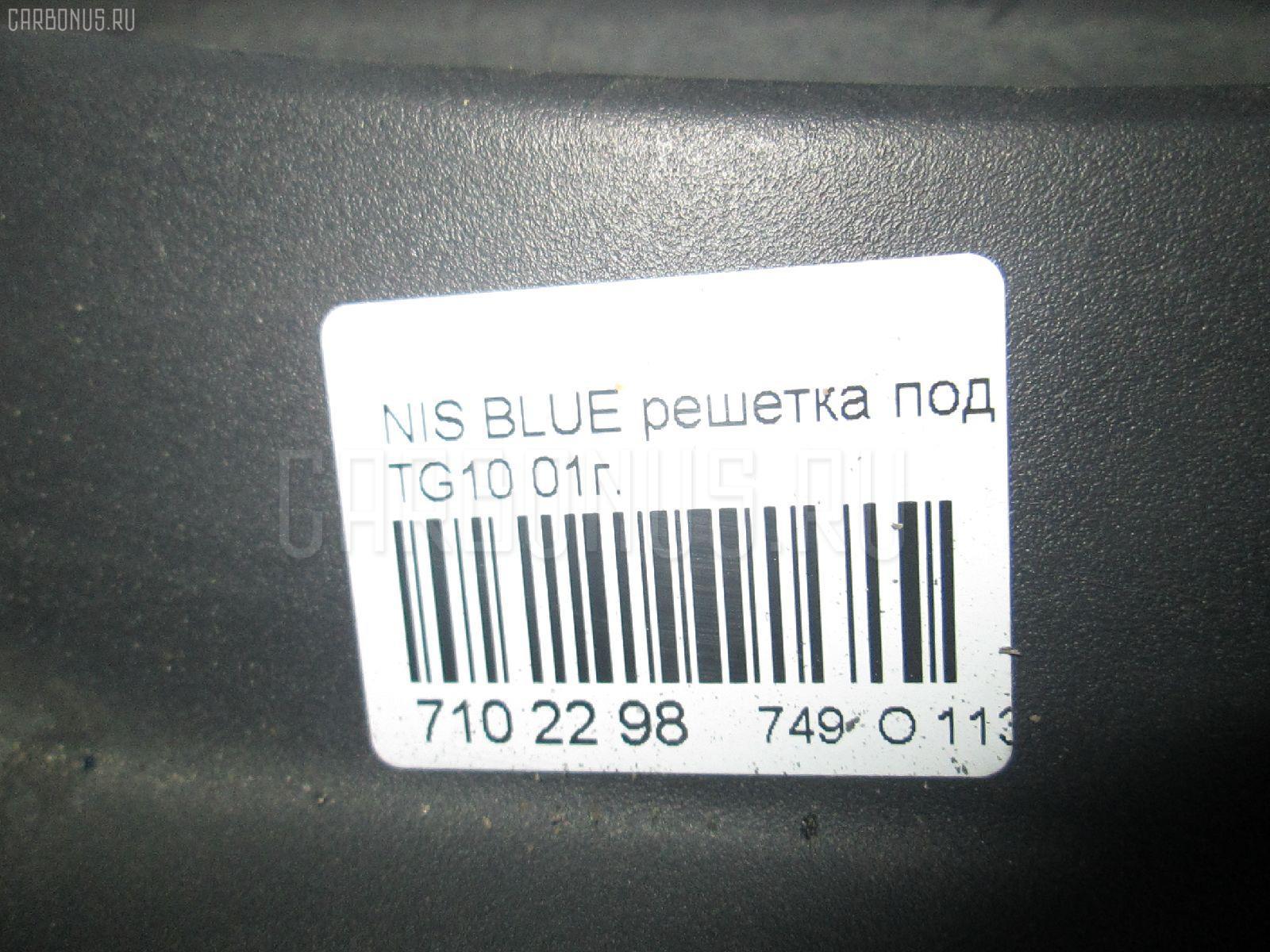 Решетка под лобовое стекло NISSAN BLUEBIRD SYLPHY TG10 Фото 7