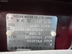 Шланг кондиционера NISSAN BLUEBIRD SYLPHY TG10 QR20DD Фото 6