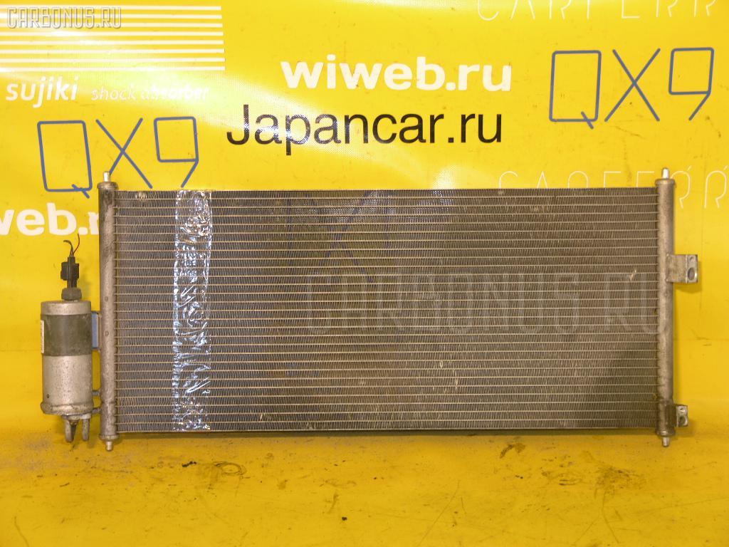 Радиатор кондиционера NISSAN BLUEBIRD SYLPHY TG10 QR20DD. Фото 5