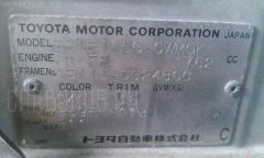 Стекло Toyota Sprinter carib AE115G Фото 5