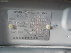Ручка двери Nissan Sunny FB15 Фото 6