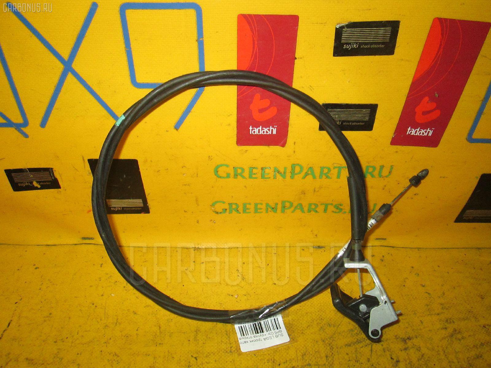 Тросик капота SUBARU LEGACY WAGON BP5 Фото 1