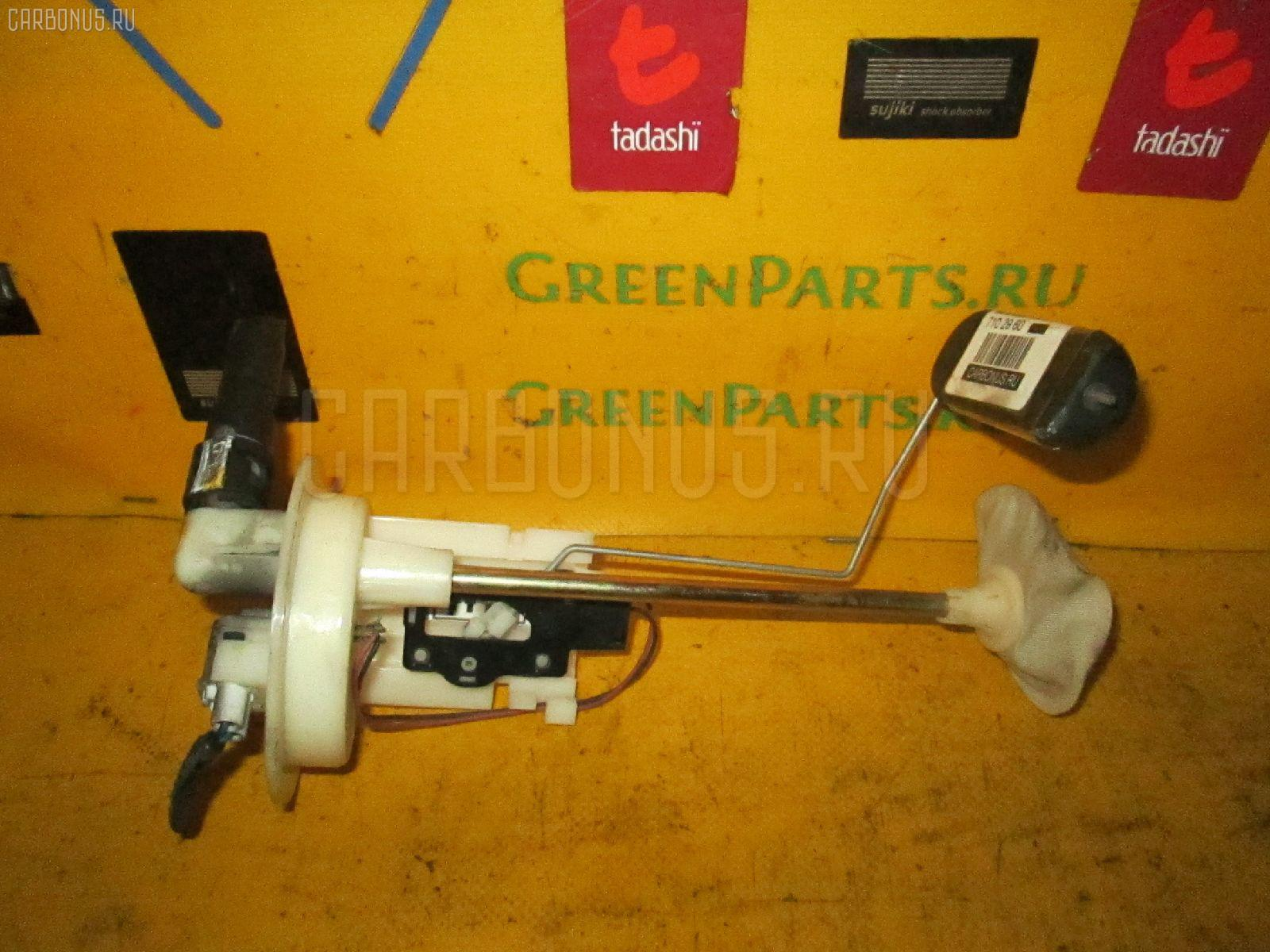 Датчик уровня топлива SUBARU LEGACY WAGON BP5 EJ20T Фото 1