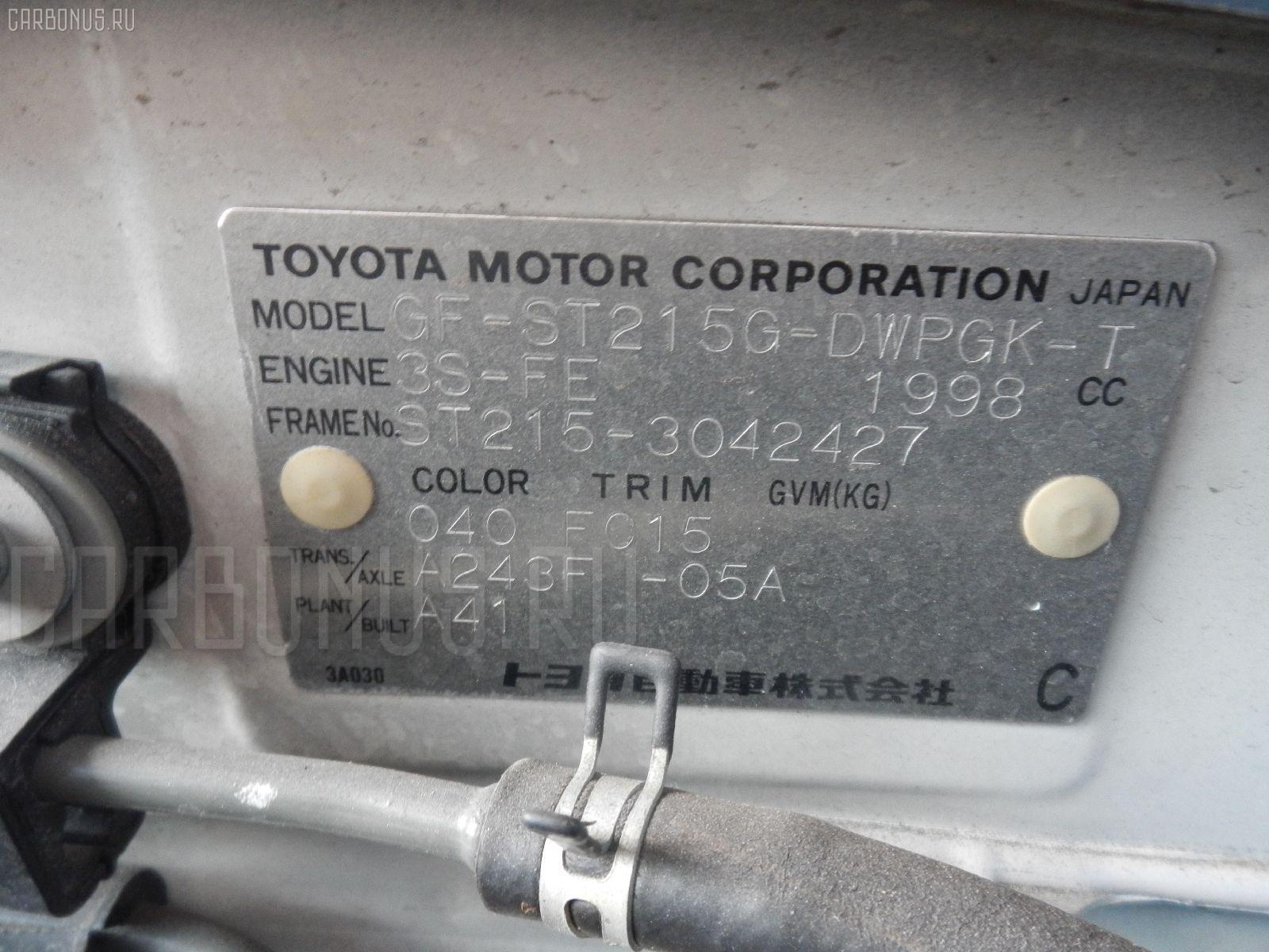 Планка передняя TOYOTA CALDINA ST215G Фото 6