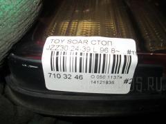 Стоп Toyota Soarer JZZ30 Фото 4