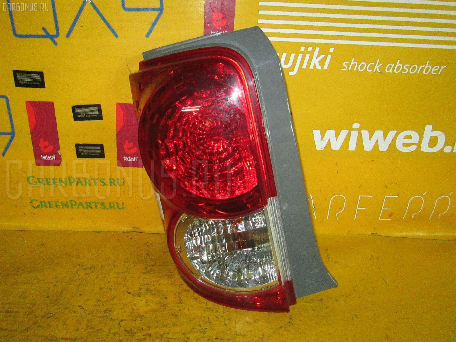 Стоп Toyota Corolla rumion NZE151N Фото 1