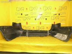 Бампер на Volkswagen Passat Variant 3CAXX VAG, Заднее расположение